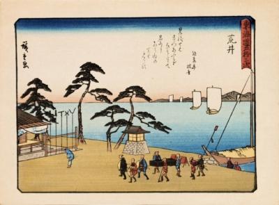 Ксилография «Арай» из серии «Пятьдесят три станции Токайдо»