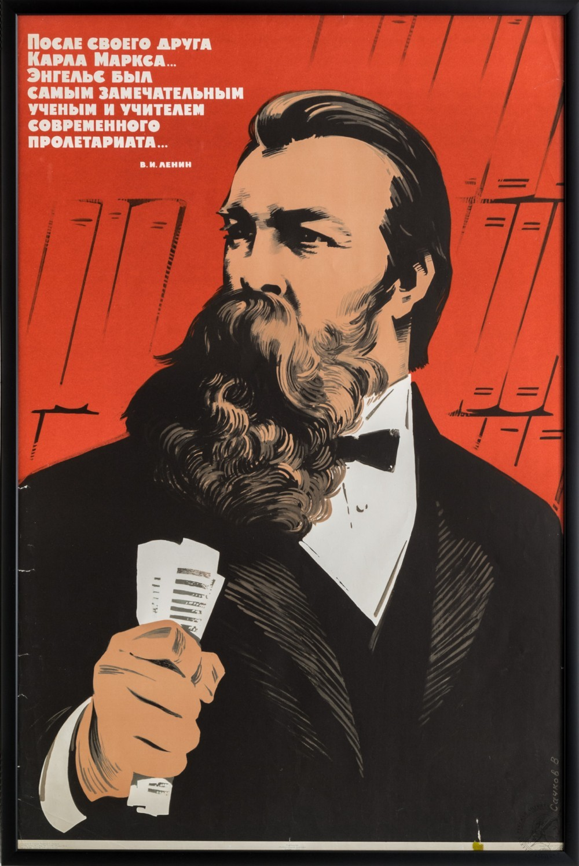 Плакат «После своего друга Карла Маркса… Энгельс был самым замечательным ученым и учителем современного пролетариата…»
