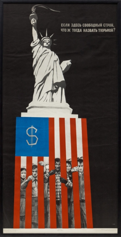 Плакат «Если здесь свободный строй, что ж тогда назвать тюрьмой?»