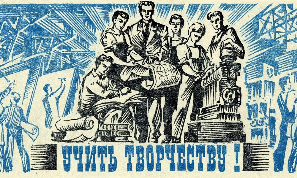 ВИНТАЖНЫЕ ВЕЩИ СССР