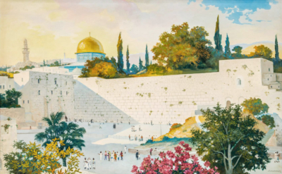 Картина «Стена Плача»