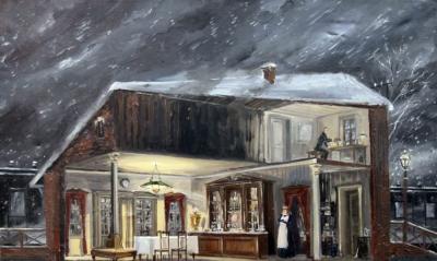 Картина «Дом. Театральная постановка»