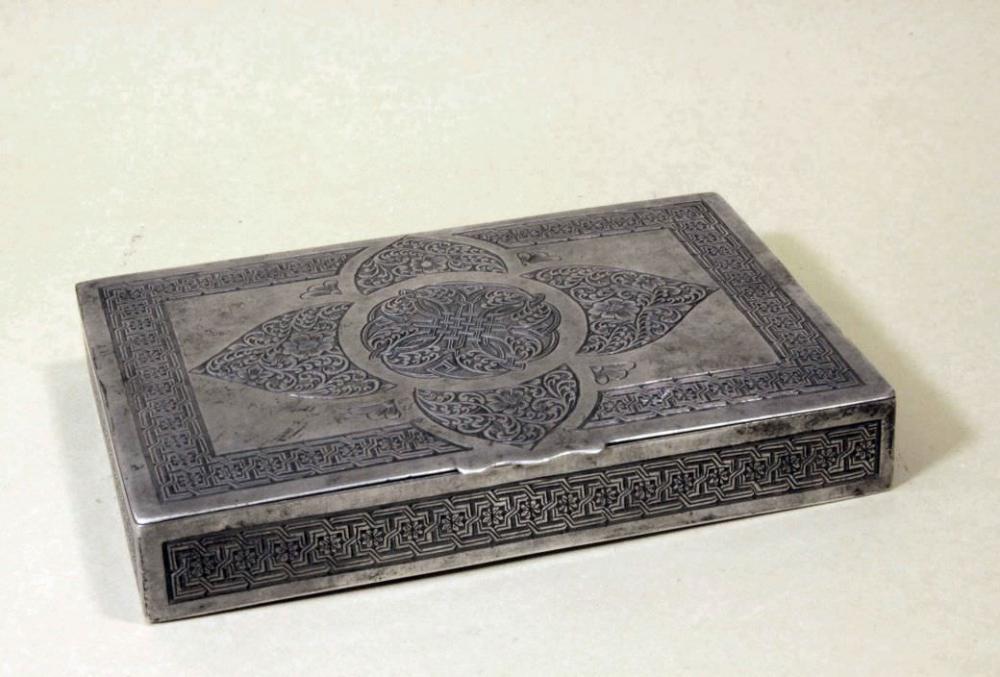 Серебряная старинная коробка для сигарет