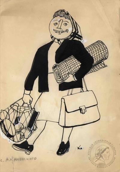 Карикатура Копейка художника Коневского