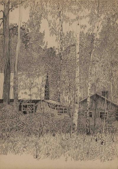 Рисунок «Деревня в лесу»