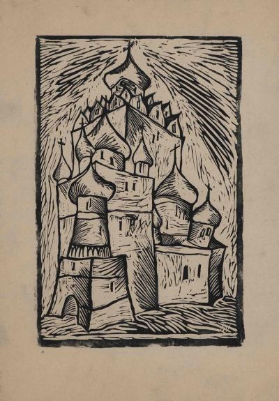 Рисунок «Храм. Белозерск»