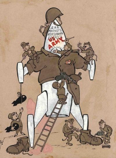Карикатура «Для мирного исследования космоса»