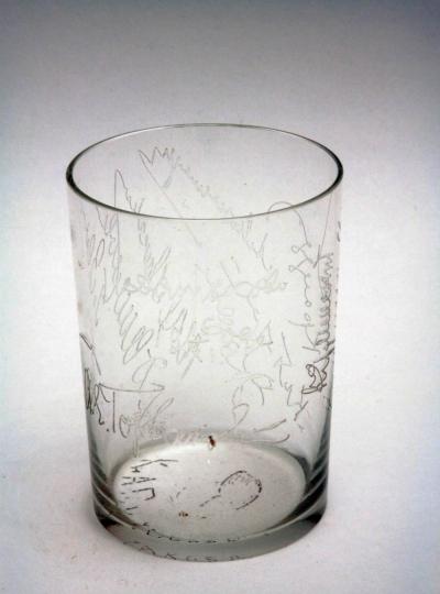 Стеклянный стакан. Дятьковский хрустальный завод