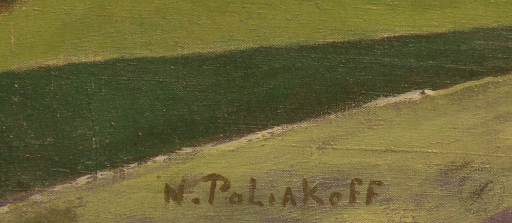 Картина «Авангардный пейзаж»