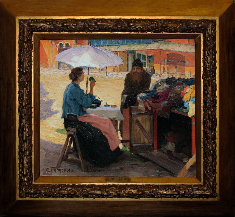 Картина старинная «Беседа» 1910 годы