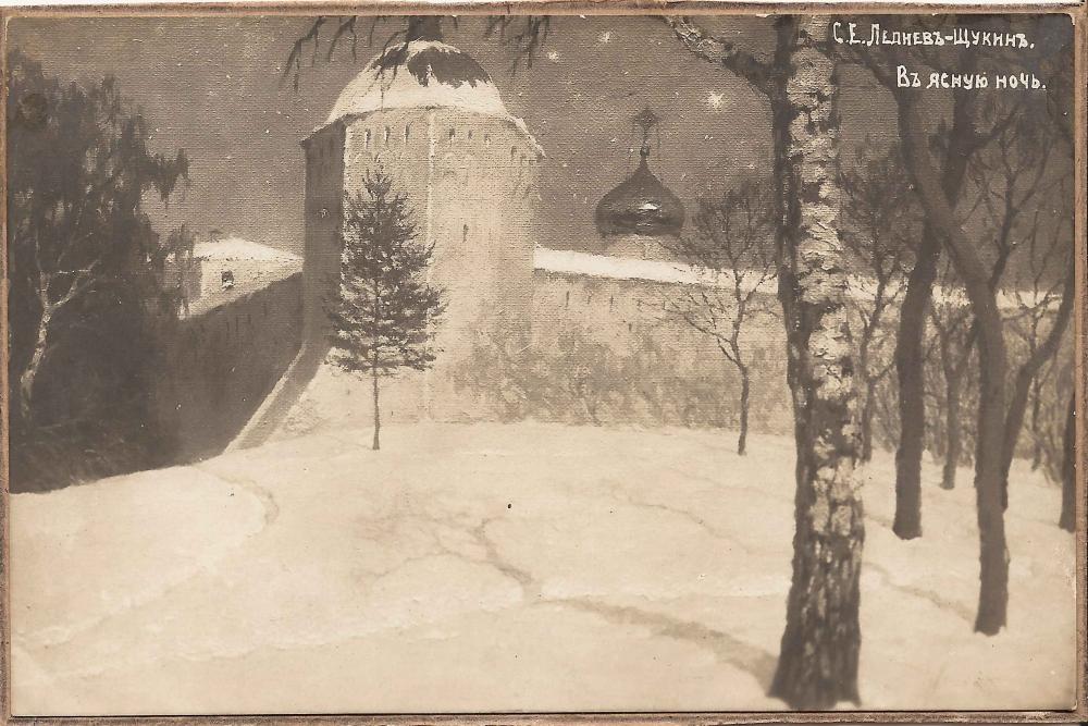 Старинная картина «Лунная ночь в Звенигороде» 1922 года