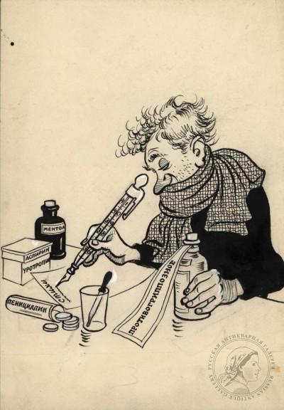 Карикатура из журнала Крокодил №35 «Больной поэт»