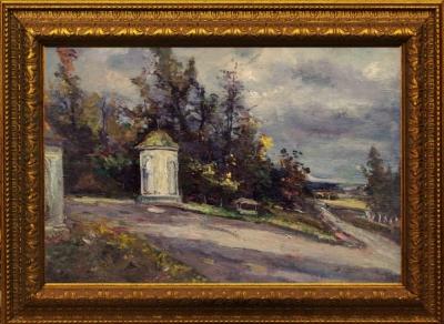 №11 Картина «В парке»