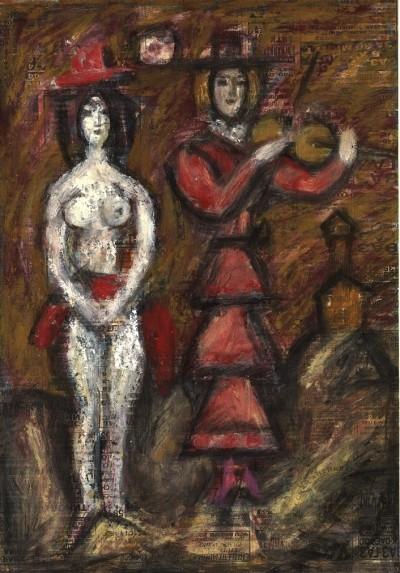 Картина «Артисты»