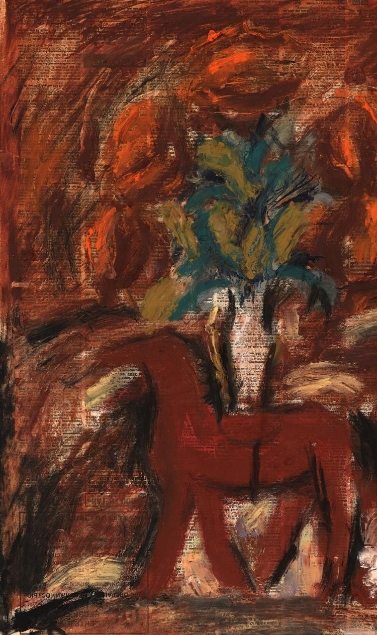 №18 Картина «Натюрморт с лошадкой и красными цветами»