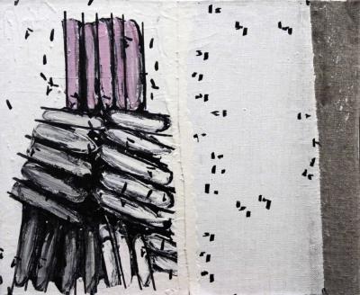 Картина «Композиция №1»