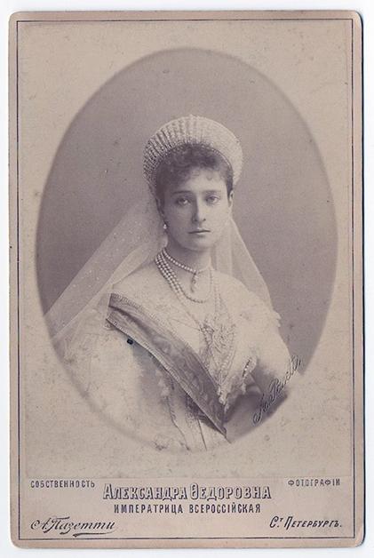 №2 Старинная фотография «Императрица Александра Федоровна. Императрица Всероссийская»