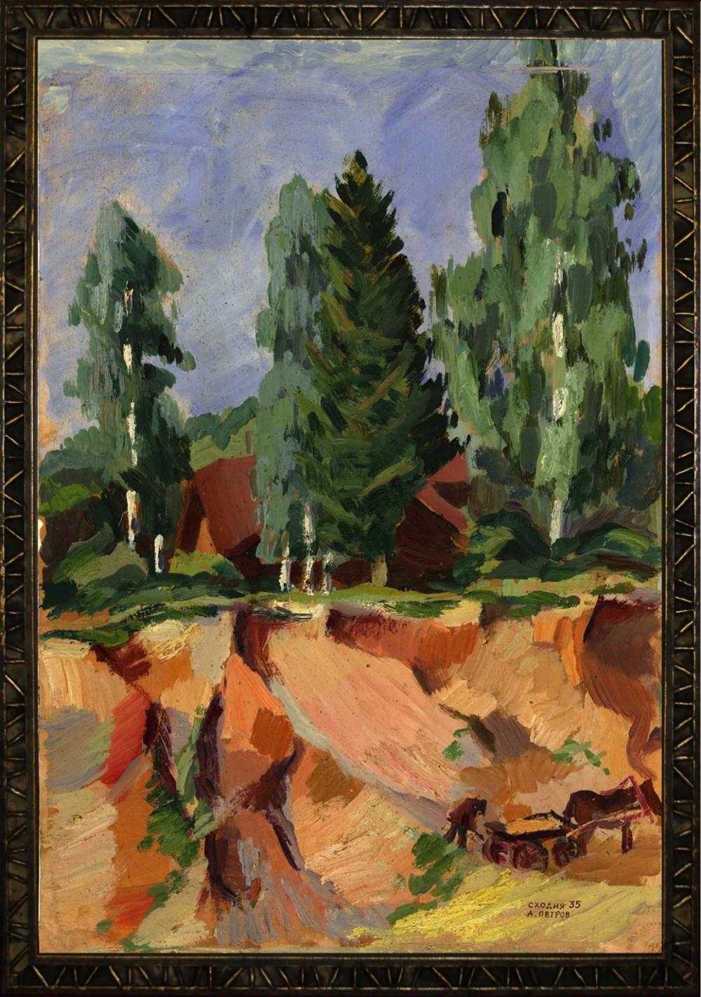 №226 Картина «Сходня» 1935 год