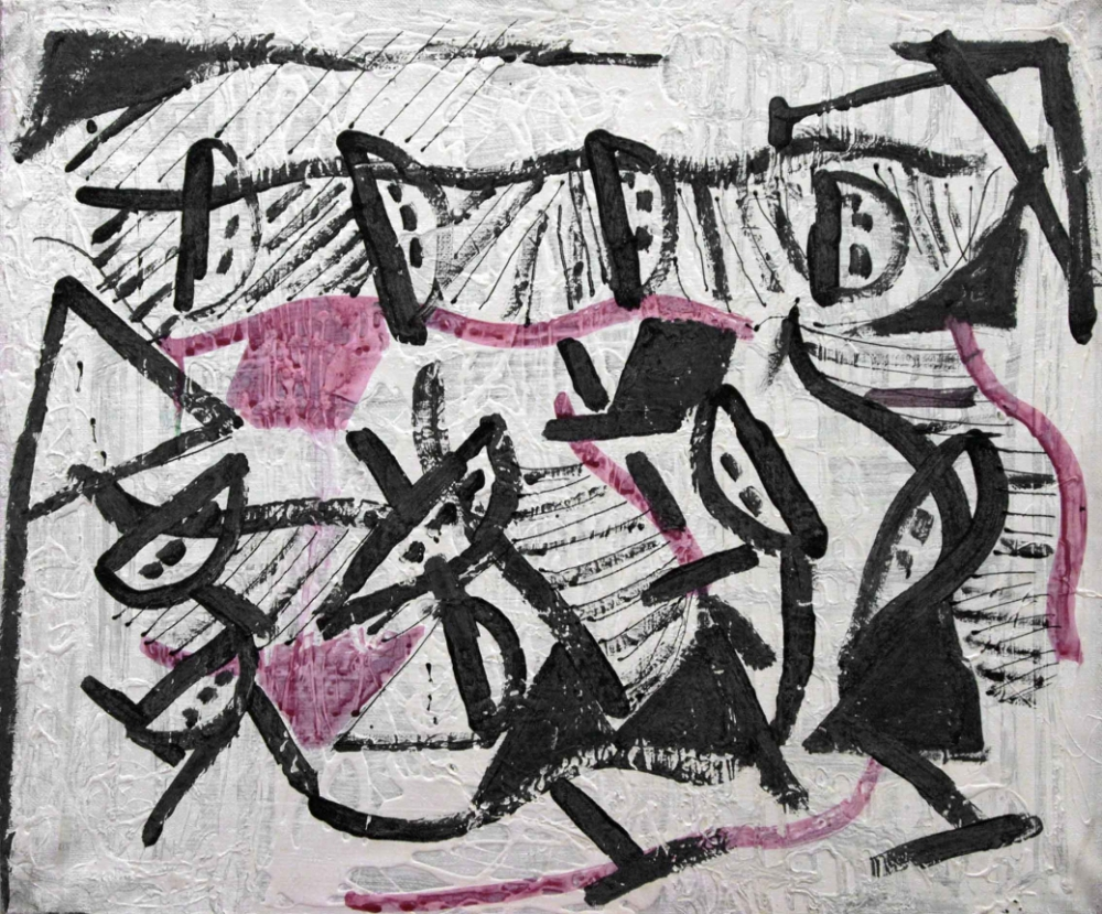Картина «Абстрактная композиция №2»