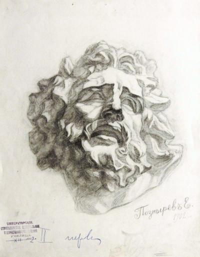 Рисунок «Гипсовая модель». Императорское Строгановское Центральное художественно — промышленное училище