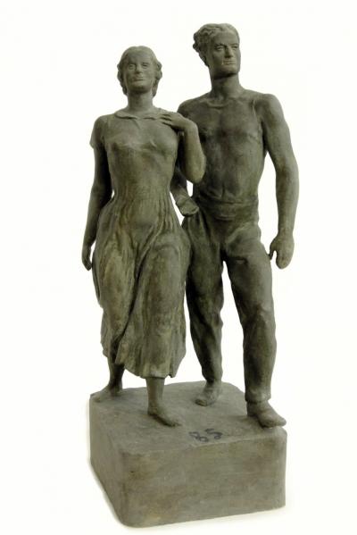 Скульптура гипсовая кабинетная «Физкультурники»