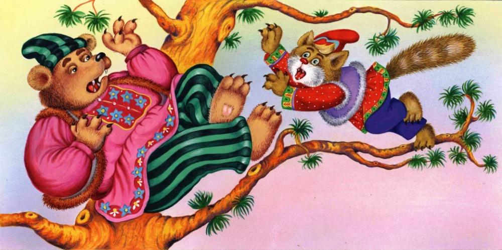 №1 Акварель иллюстрация к сказке «Лисичка-сестричка и серый волк»