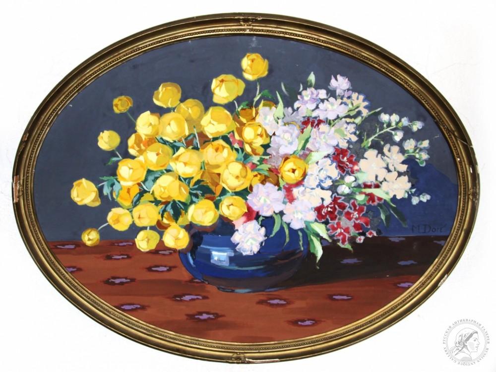Натюрморт в овальной раме «Желтые тюльпаны»