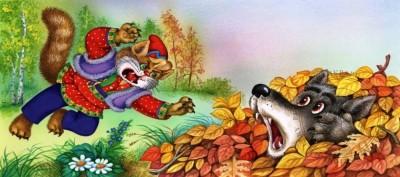 № 9 Акварель иллюстрация к сказке «Лисичка-сестричка и серый волк»