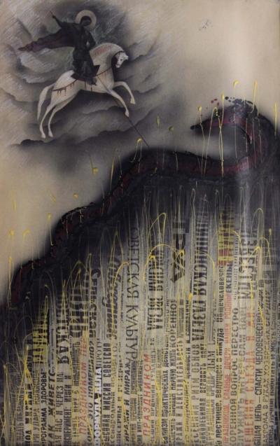 Рисунок «Живописный коллаж №2»