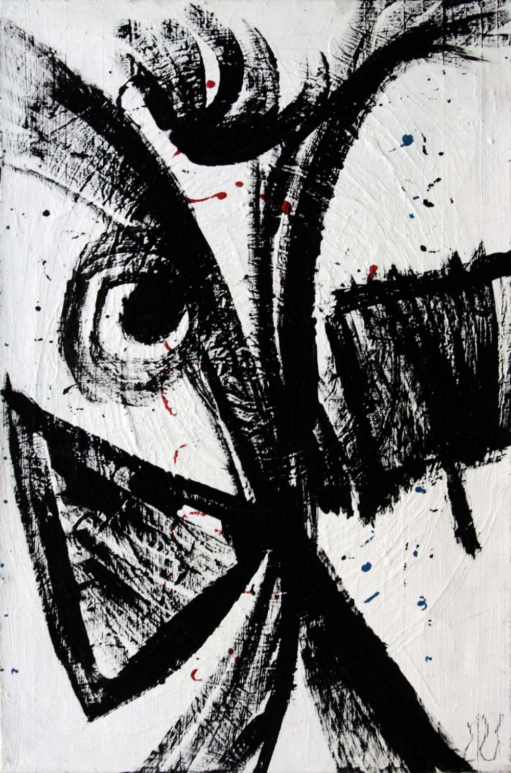 Картина «Композиция №4»