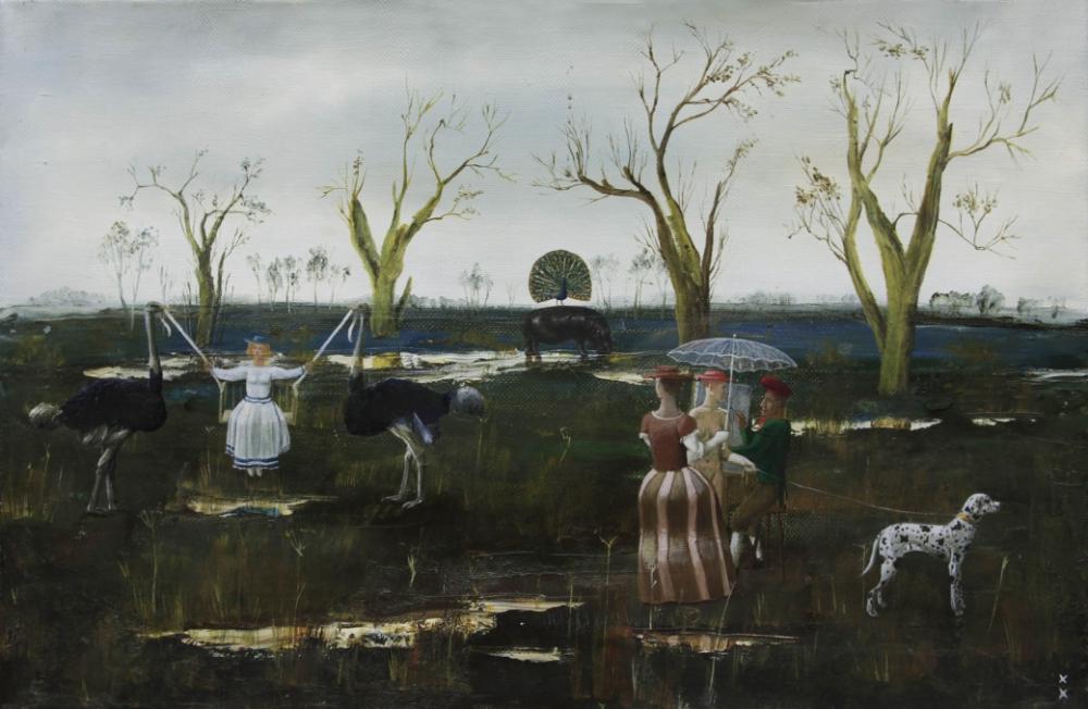 Картина «Компания в парке»