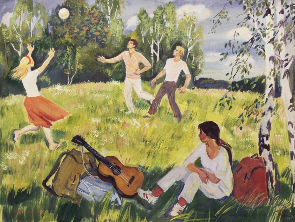Картина «Группа отдыхающей молодёжи»