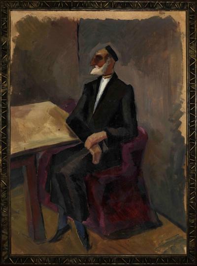 Картина «За столом»