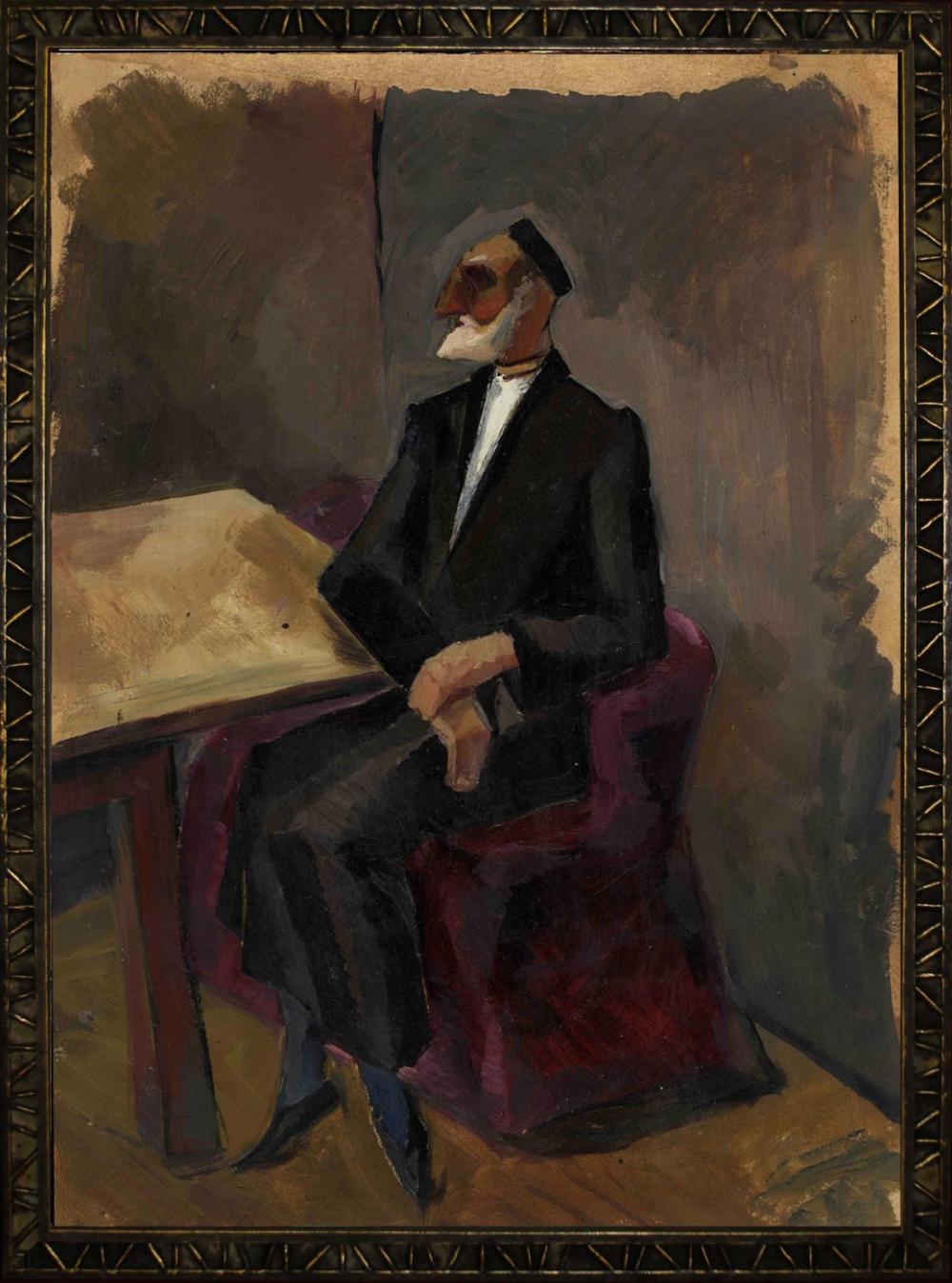 №214 Картина «За столом». Ереван 1933 год