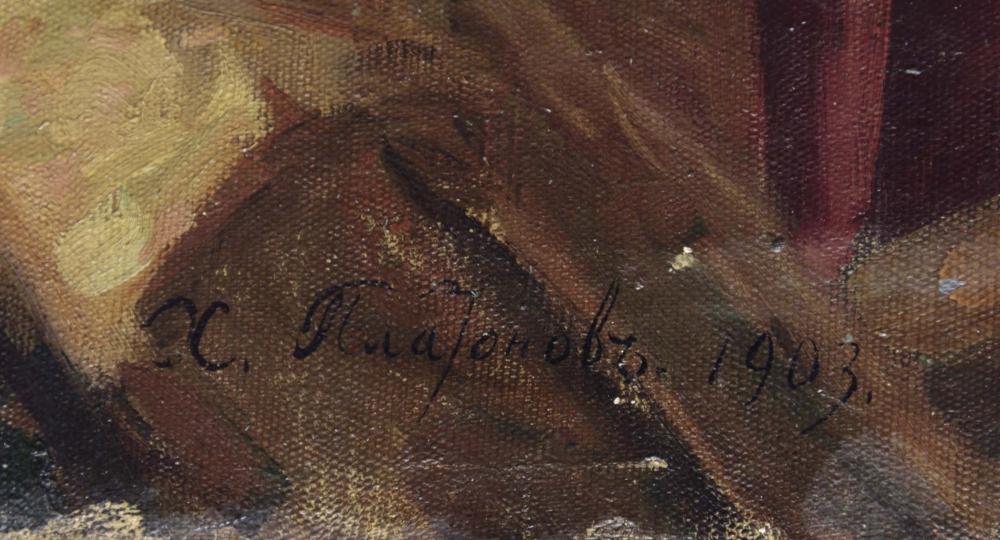 Антикварная картина «Женский портрет в интерьере»