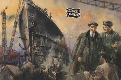 Акварель «Ленин на судоверфи»