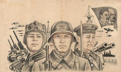 Рисунок «Красная Армия»