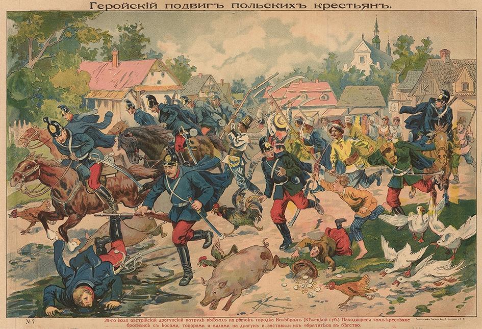 Плакат «Геройский подвиг польских крестьян»