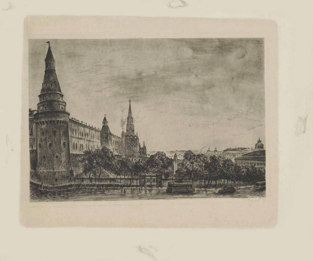 Офорт «Александровский сад»