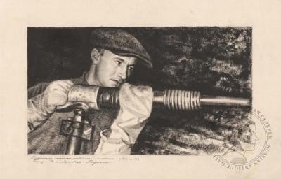 Рисунок «Забойщик. Мастер отбойного молотка. Орденоносец. Петр Дмитриевич Бункин»