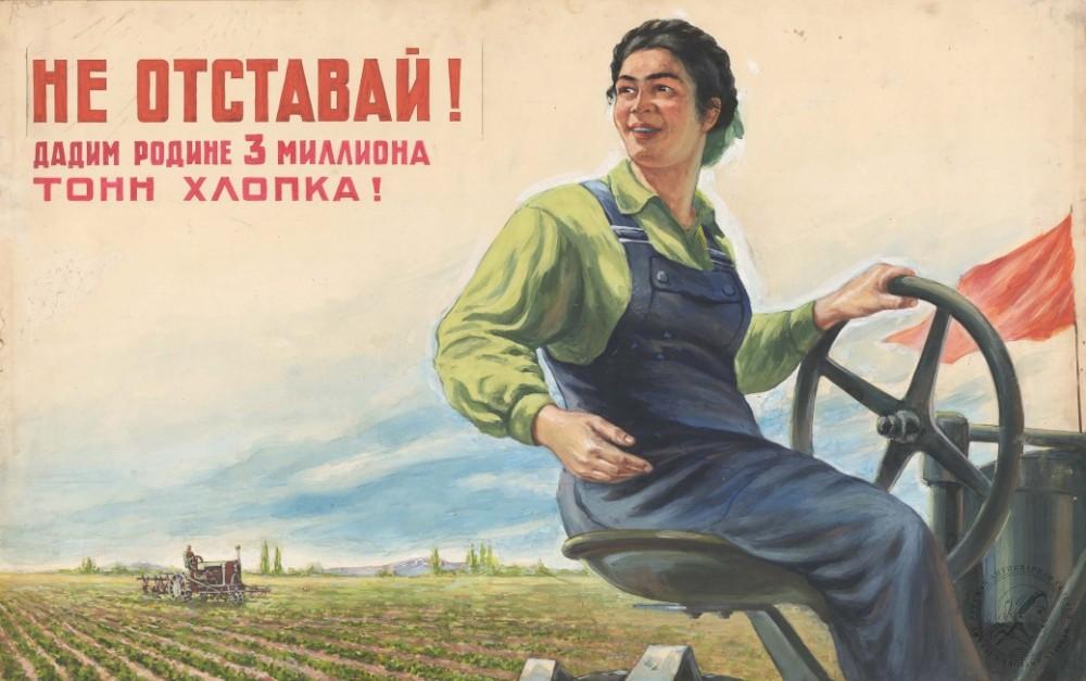 Оригинал-макет плаката «Не отставай!»