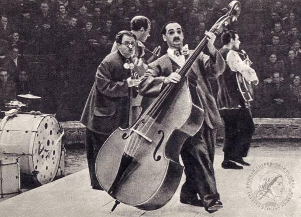Цирковая афиша «Вечера клоунады. Константин Берман с группой клоунов»