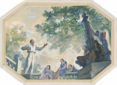 эскиз росписи плафона Студенты у памятника Пушкину художницы Магидсон