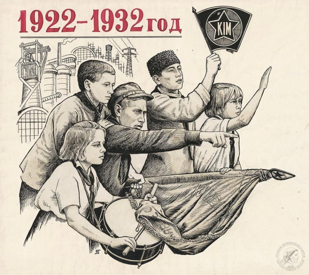 Иллюстрация для газет «Красный Крым» и «Красный Комсомолец»