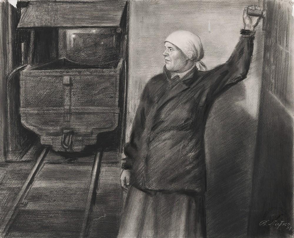 Рисунок «Работница шахты»