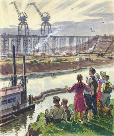Акварель «На сталинских стройках». Обложка для журнала «Пионер»