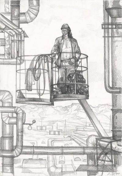 Рисунок «Высотник