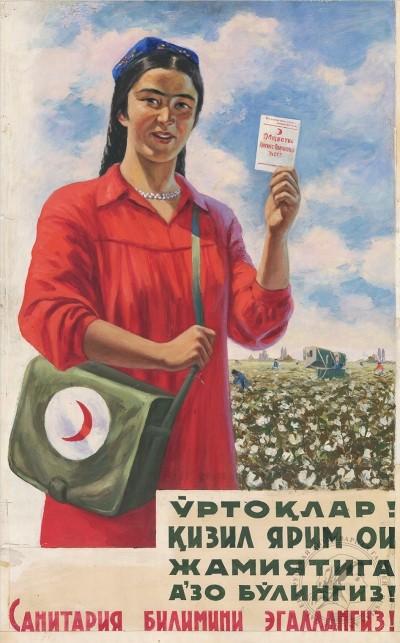 Оригинал-макет плаката на узбекском языке «Санитария»