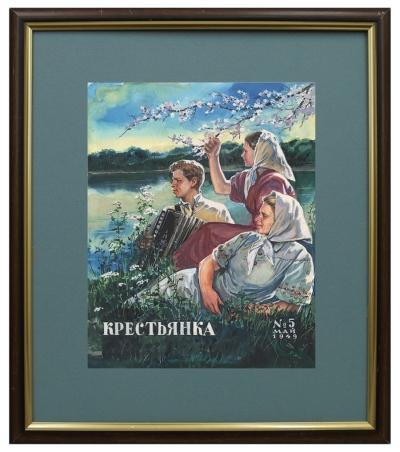 Журнал Крестьянка художник Лурье