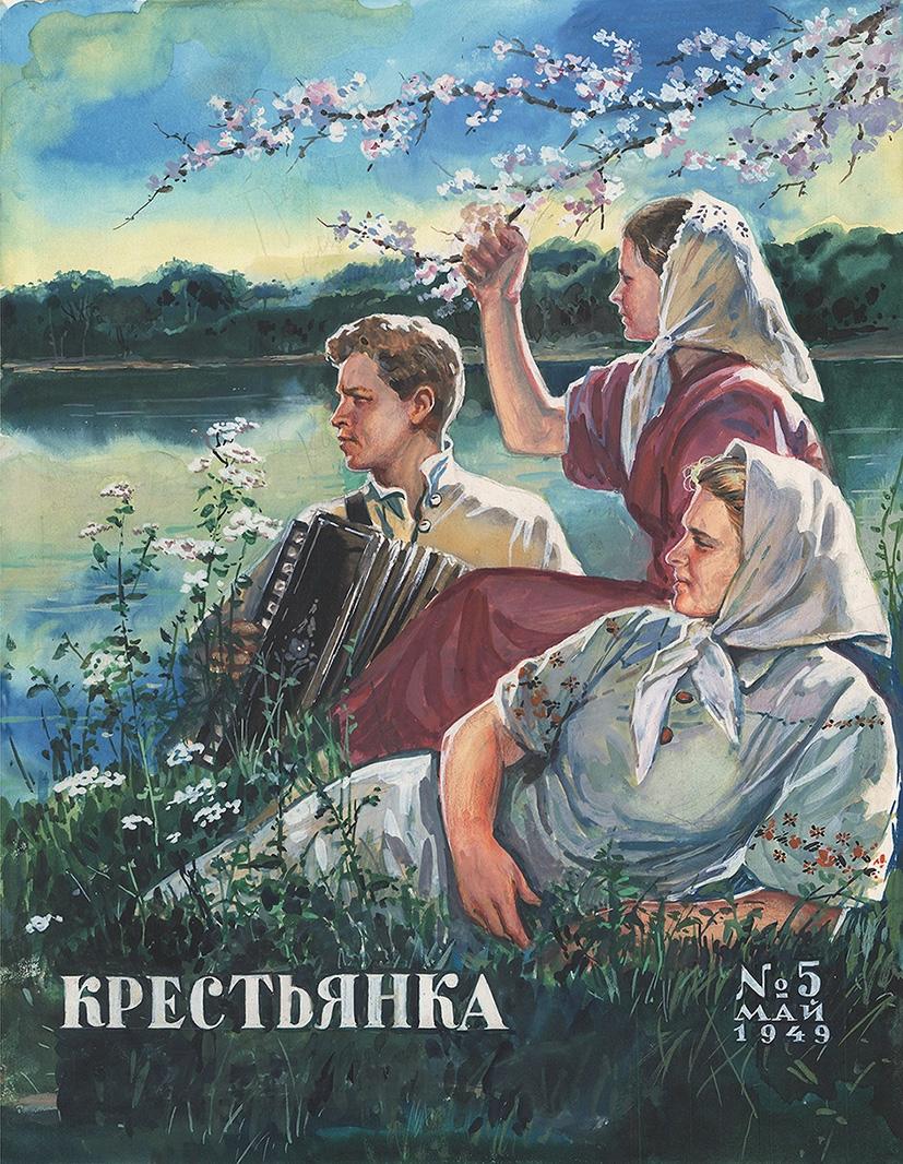 Эскиз обложки журнала «Крестьянка», №5 за 1949 год